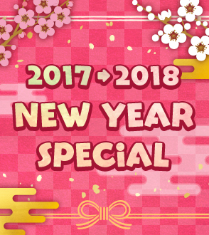 2017→2018NEW YEAR SPECiAL