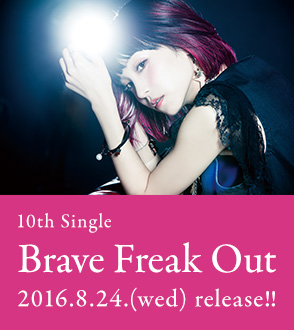 10 th Single「Brave Freak Out」 2016年8月24日(水) release!!