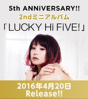 2nd Mini Album「LUCKY Hi FiVE!」