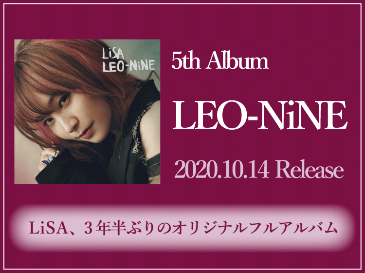 5th Album LEO-NiNE 2020.10.14